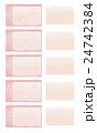 基礎体温5種類のグラフのイラスト 24742384