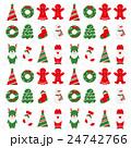 クリスマス イラスト 24742766