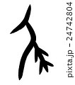 "甲骨文字 尾 Kanji ""尾"" oracle bone script 24742804"