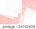 和紙 背景 テクスチャのイラスト 24742839