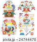 酉年 年賀状素材 素材のイラスト 24744470