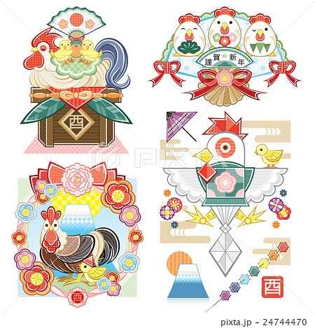 酉年年賀状用イラストデザイン素材集(鶏親子と三方・たまご鶏と扇・富士山と鶏親子・鶏奴凧とひよこ)4点 24744470