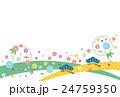 年賀状テンプレート(酉年) 24759350