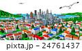 街 町並み 市街のイラスト 24761437