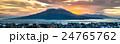 桜島 鹿児島 朝焼けの写真 24765762