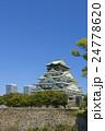 大坂城 24778620