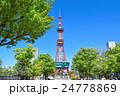 札幌 北海道 テレビ塔の写真 24778869
