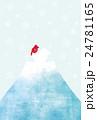 年賀状 富士山 酉年のイラスト 24781165