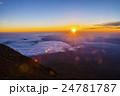 富士山 ご来光 日の出の写真 24781787