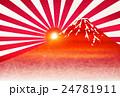 富士山 日の出 年賀状 背景  24781911