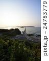 観光地 24783779