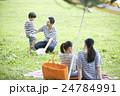ピクニック イメージ 24784991