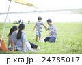 ピクニック イメージ 24785017