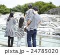 家族 親子 子連れの写真 24785020