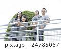 人物 ポートレート 家族の写真 24785067