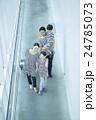 家族旅行 イメージ 24785073