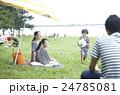 ピクニック イメージ 24785081