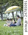 ピクニック イメージ 24785091