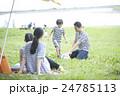 ピクニック イメージ 24785113