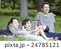 人物 ポートレート 家族の写真 24785121