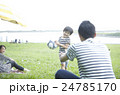 ピクニック イメージ 24785170