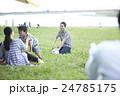 ピクニック イメージ 24785175