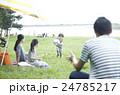 ピクニック イメージ 24785217