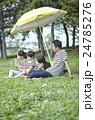 ピクニック イメージ 24785276