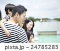 人物 家族 親子の写真 24785283