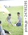 家族 親子 公園の写真 24785295