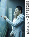 水族館デート 24785299