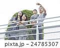 人物 ポートレート 家族の写真 24785307