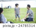ピクニック イメージ 24785314