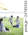 ピクニック イメージ 24785334