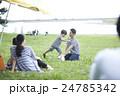 ピクニック イメージ 24785342