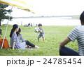 ピクニック イメージ 24785454