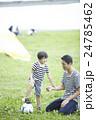 ピクニック イメージ 24785462