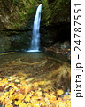 奥多摩・御岳渓谷 七代の滝 24787551