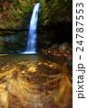 奥多摩・御岳渓谷 七代の滝 24787553