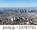 都市風景 東京 都心の写真 24787761