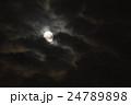 ダーティームーン 24789898