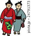 浴衣姿のお相撲さん 24791373