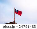 國旗 24791483