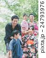 Yukata (an informal cotton kimono) 24793976