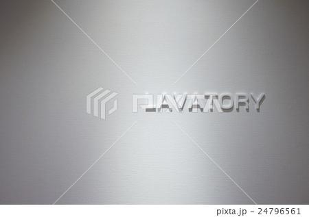 LAVATORY(英文)正面 24796561