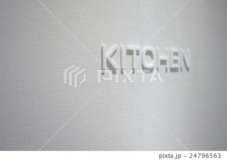 KITCHEN(英文)斜め 24796563