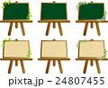 イーゼルボード素材セット 24807455