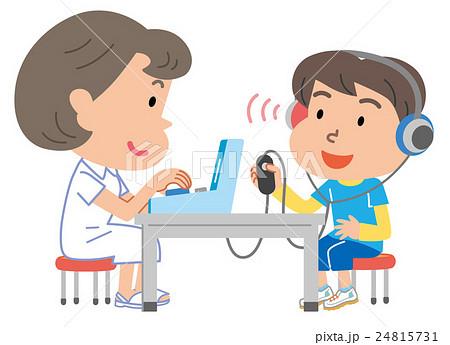 聴力検査 子供 小学生 イラスト 24815731
