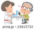 聴力検査 高齢者 男性 イラスト 24815732