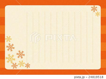 便箋 縦書き 雪の結晶 オレンジのイラスト素材 24819518 Pixta